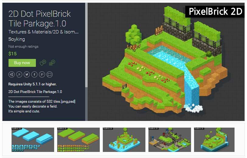 2D Dot PixelBrick Tile Parkage